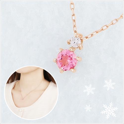 彼女に贈るプレゼントK101粒ダイヤ&ピンクトルマリンネックレス メッセージフラワー対応